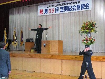 第89同窓会_①.JPG