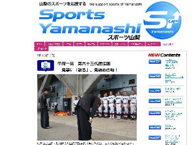 Sports_Y.jpg