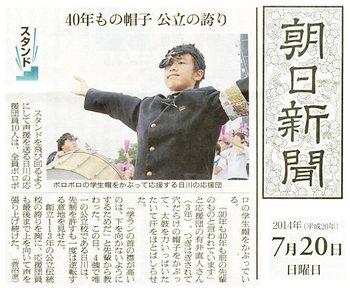 日川(720日).jpg