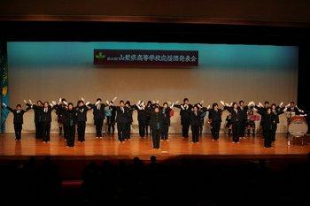 第4回応援団発表会_城西.JPG
