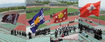 4校団旗.jpg